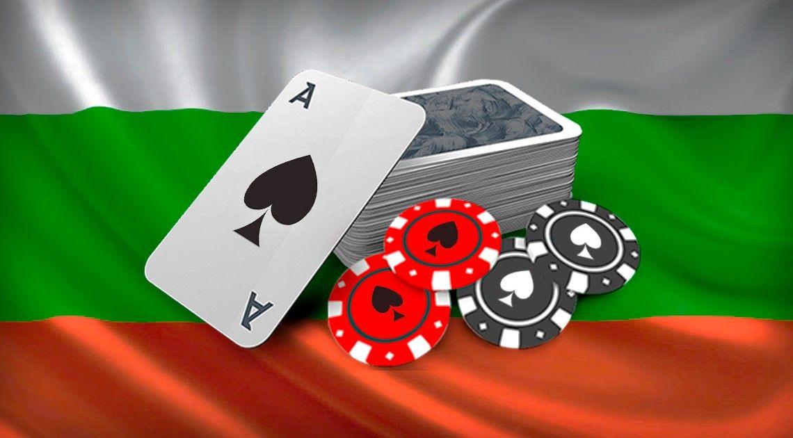 bulgarian gambling